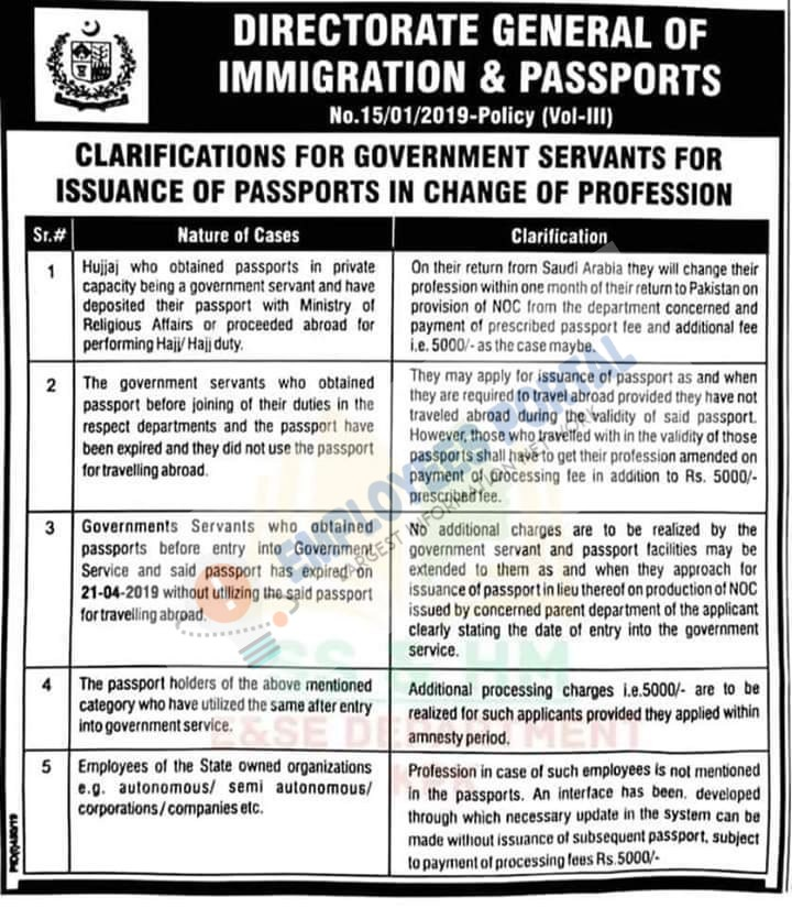 Clarifications For The Issuance of Government Servants Passports