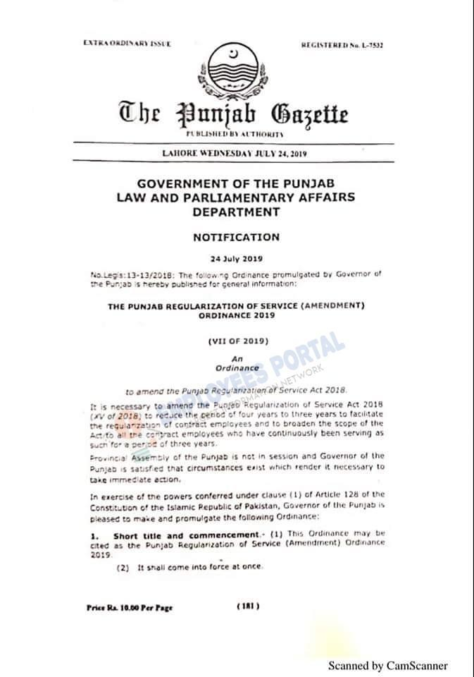 Punjab Regularization of Service (Amendment) Ordinance 2019