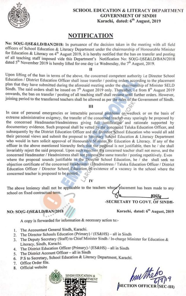 Ban Lifted on Transfers in Sindh Teaching Staff 2019 Notification