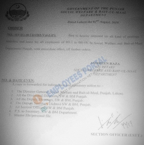 Ban on Transfer Posting and Leave in Pakistan Bait ul Mal