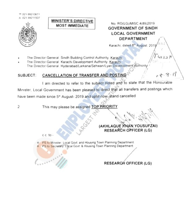 Cancellation of Transfer and Posting Order
