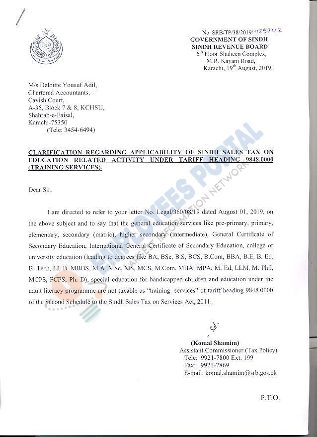 Clarification Regarding Applicability of Sindh Sales Tax on Education Related Activity