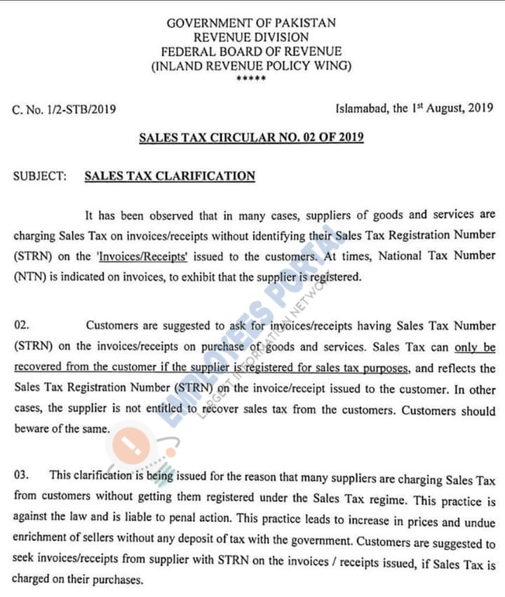 FBR Sales Tax Clarification 2019