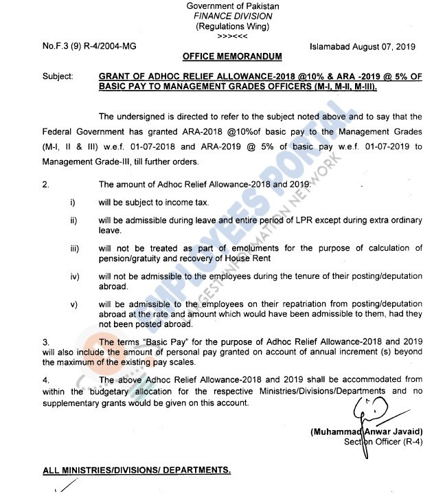 Grant of 10% and 5% Adhoc Relief Allowance 2018-19 on Basic Pay to Management Grades Officers