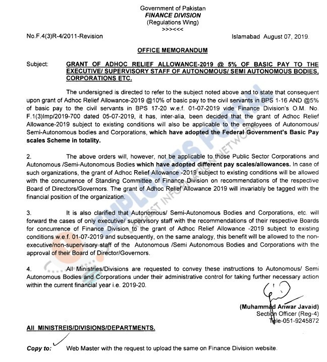 Grant of 5% Adhoc Relief Allowance 2019 on Basic Pay to Executive and Supervisory Staff