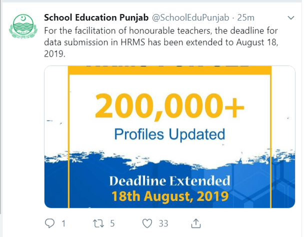 HRMIS Date to be Extended