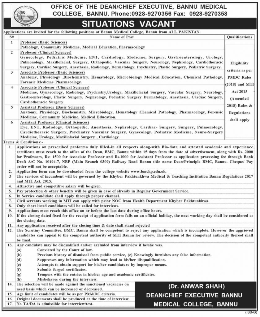 Latest Jobs Bannu Medical College 22 August 2019