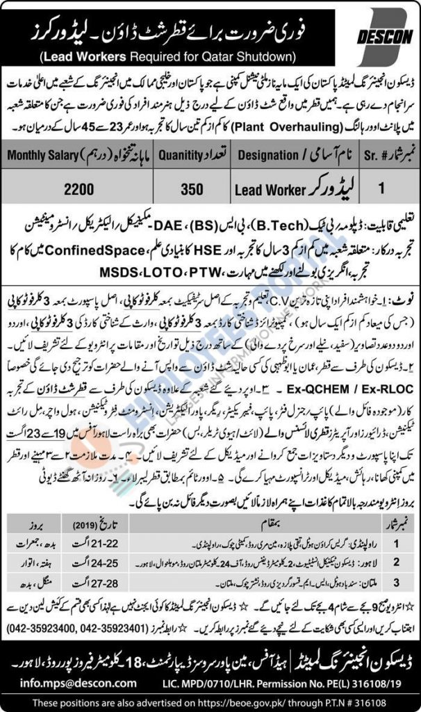 Latest Jobs DESCON Lead Workers Required For Qatar Shutdown 16 August 2019