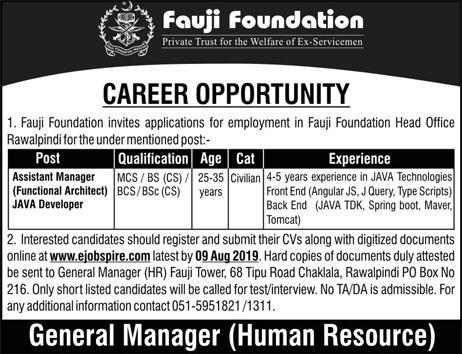 Latest Jobs Fauji Foundation Assistant Manager 04 August 2019