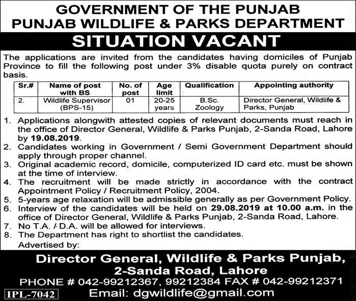 Latest Jobs Govt of Punjab Wildlife And Parks Department 04 August 2019
