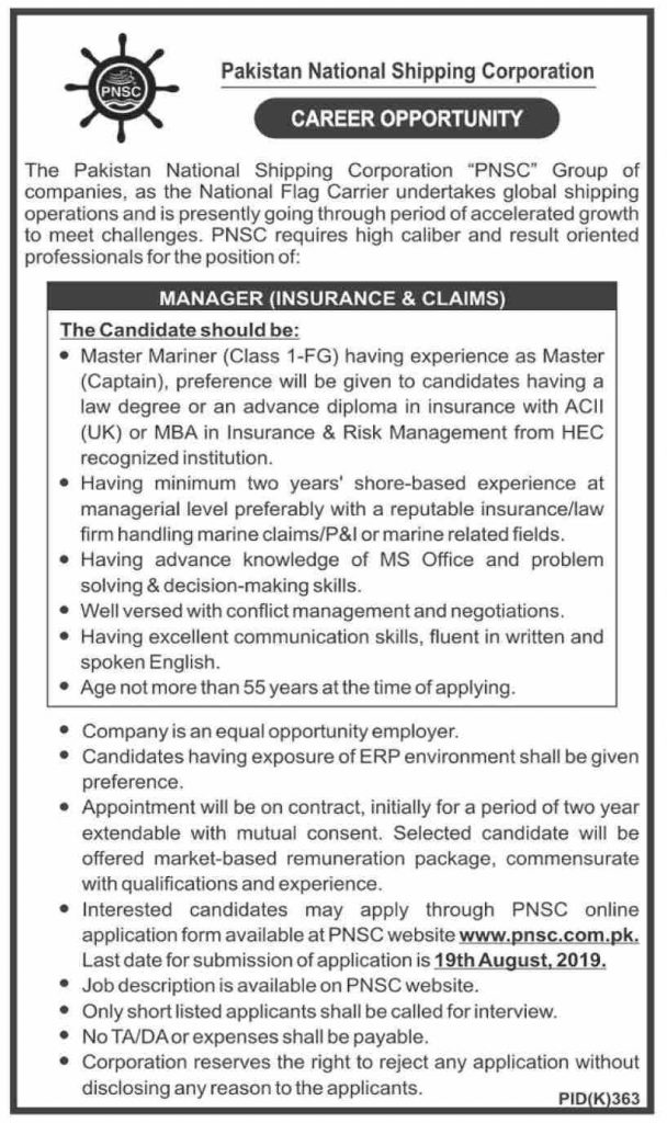 Latest Jobs Islamabad PNSC Pakistan National Shipping Corporation 5 August 2019