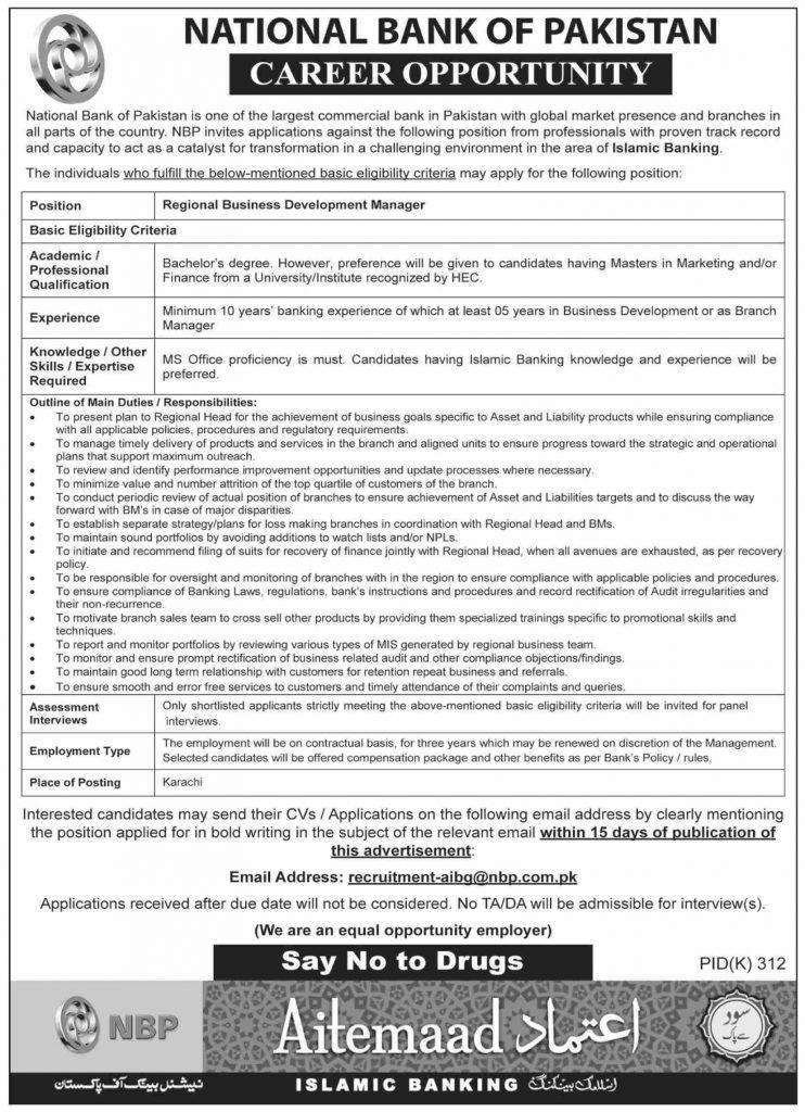Latest Jobs Karachi National Bank of Pakistan 5 August 2019