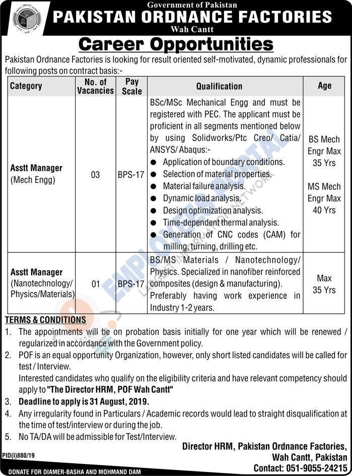 Latest Jobs POF Pakistan Ordnance Factories Wah Cantt 17 August 2019