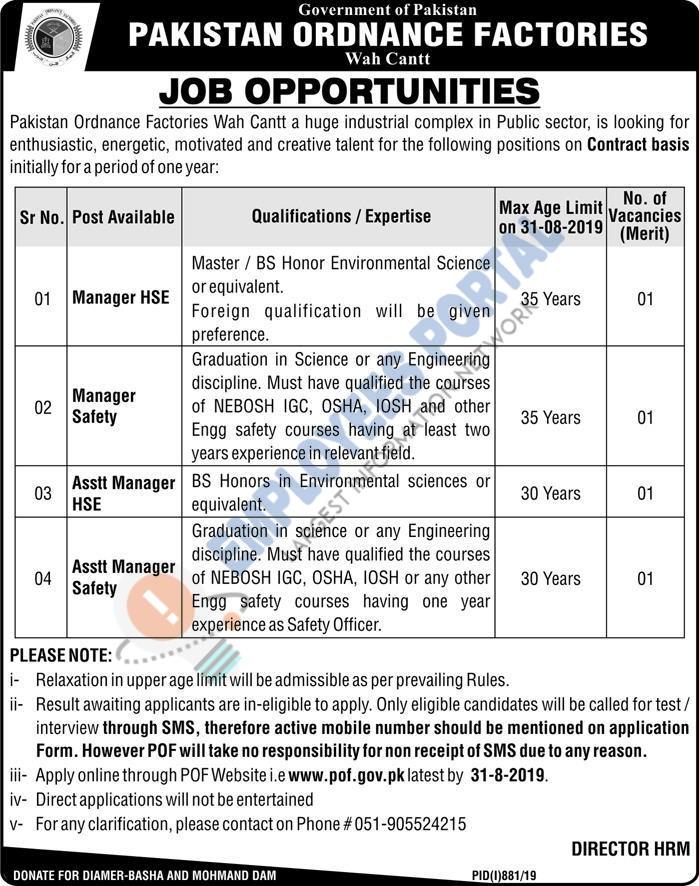 Latest Jobs POF Wah Cantt 17 August 2019