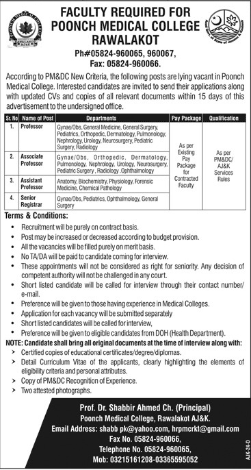 Latest Jobs Poonch Medical College 04 August 2019
