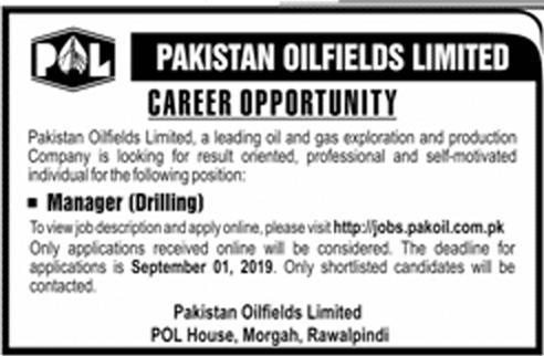 Latest Jobs Rawalpindi Pakistan Oilfields Limited 25 August 2019