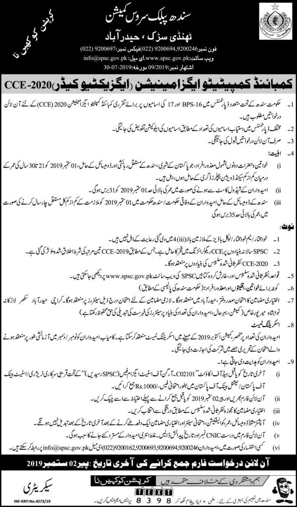 Latest Jobs SPSC Sindh Public Service Commission 04 August 2019