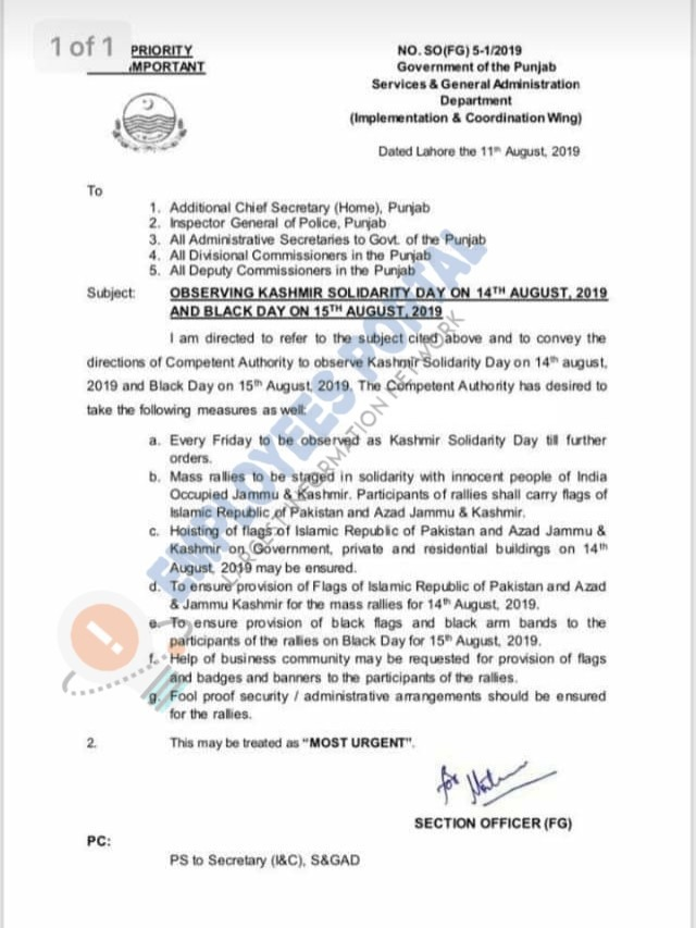Observe Kashmir solidarity Day on 14th August and Black Day on 15th August 2019
