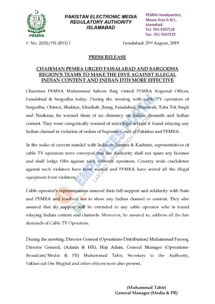 PEMRA Regulation for Cable Operators against Illegal Indian Content and Channels