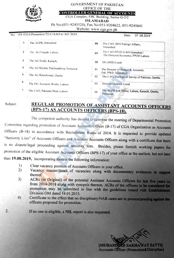 Regular Promotion of Assistant Accounts Officers BPS-17 as Accounts Officers BPS-18