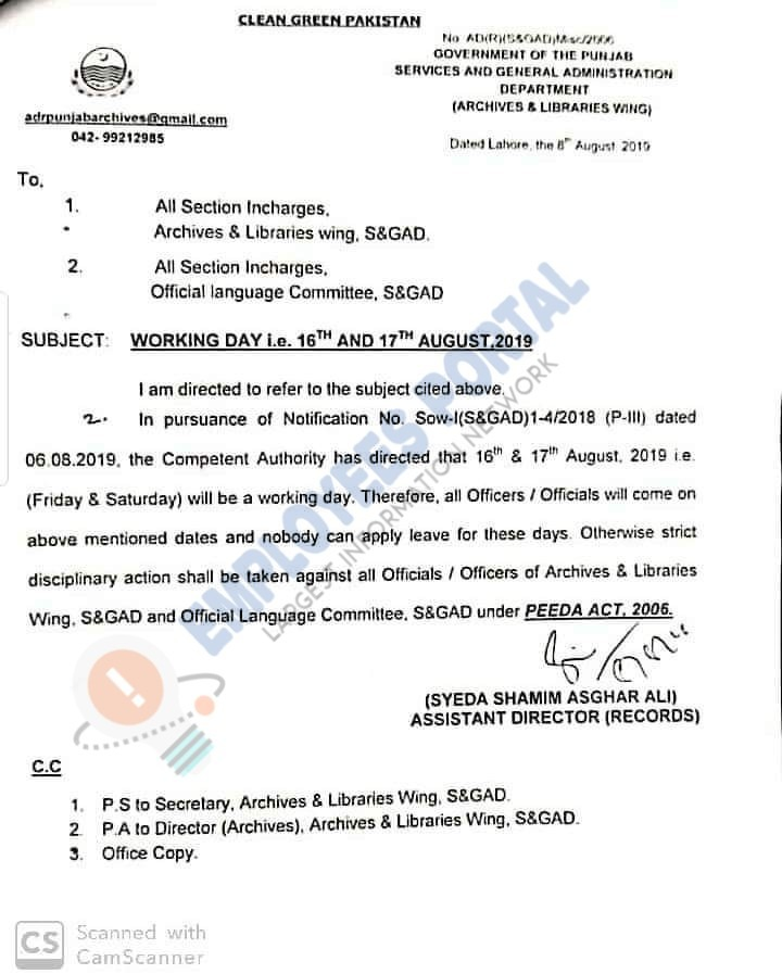S&GAD Working Day 16 and 17 August, 2019
