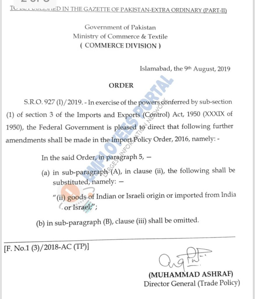 Suspension of Trade with India order