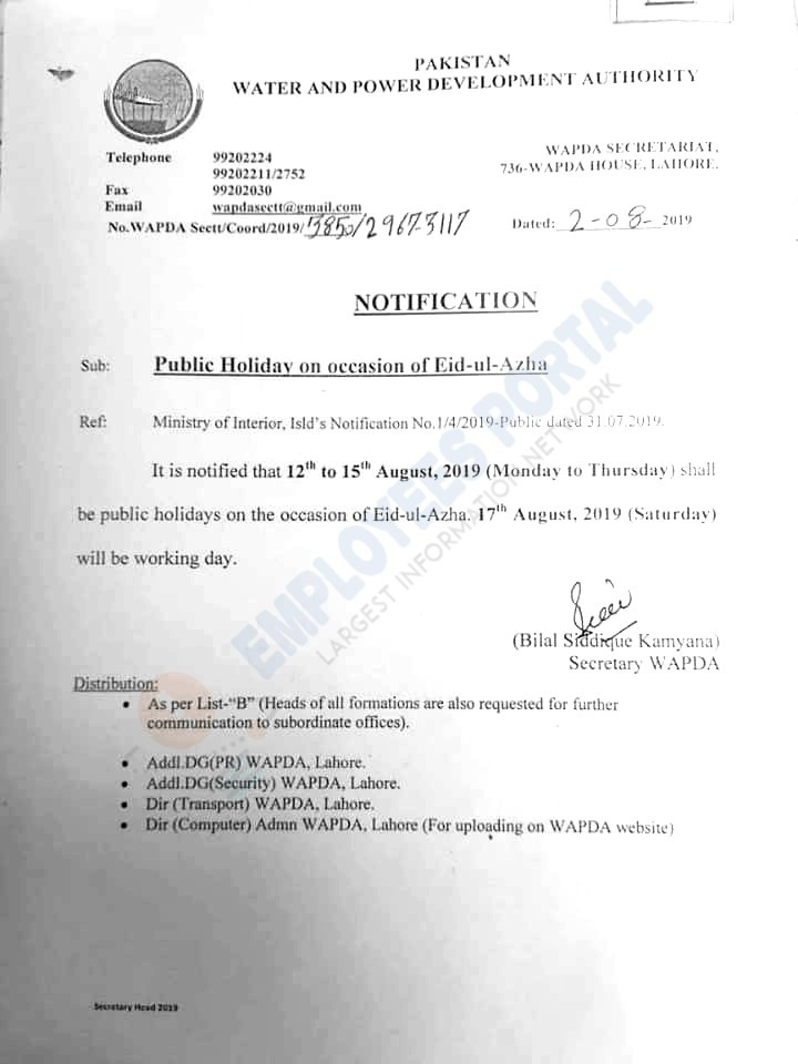 WAPDA Eid ul Azha Holidays Notification 2019