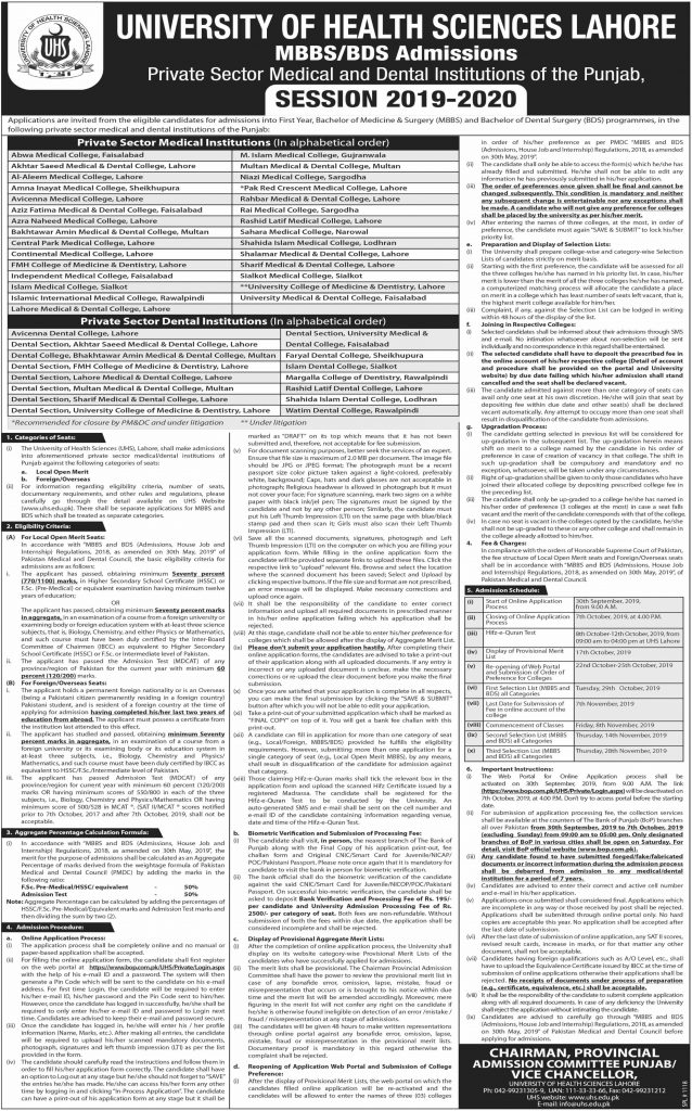Admissions Open in University of Health SciencesBDS 2019-20 Infographics