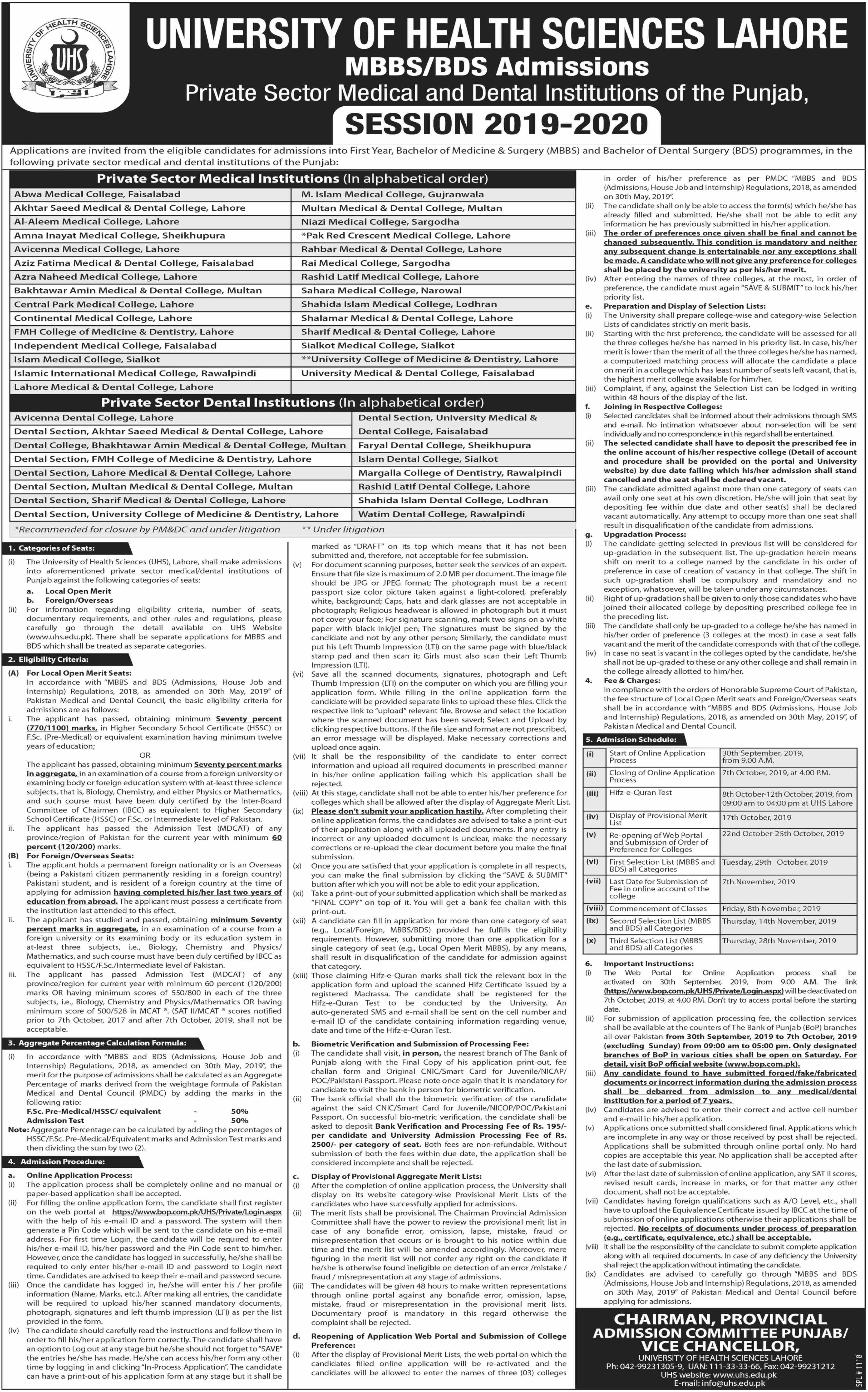 Admissions Open in University of Health Sciences/BDS 2019-20 Infographics