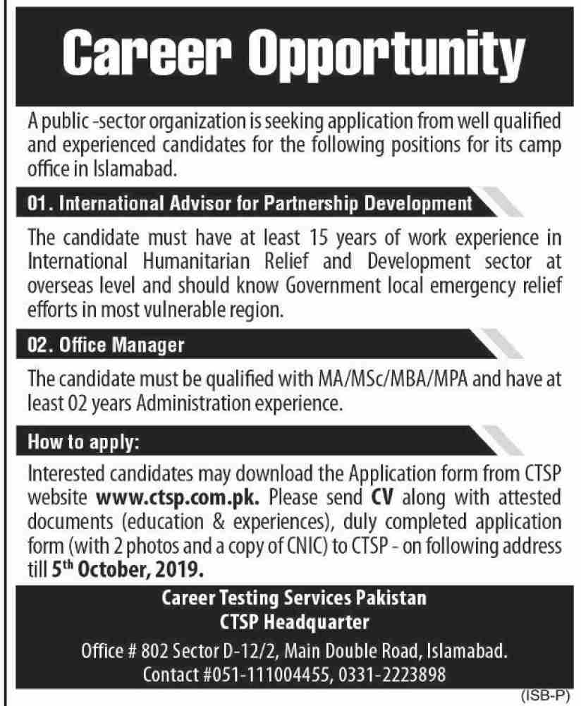 CTSC Jobs in Islamabad 2019  How To Apply