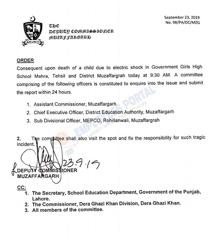 Child Death Inquiry due to Electric Shock in GGHS School Muzaffargarh