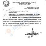 Clarification of Computer Allowance Notification KPK