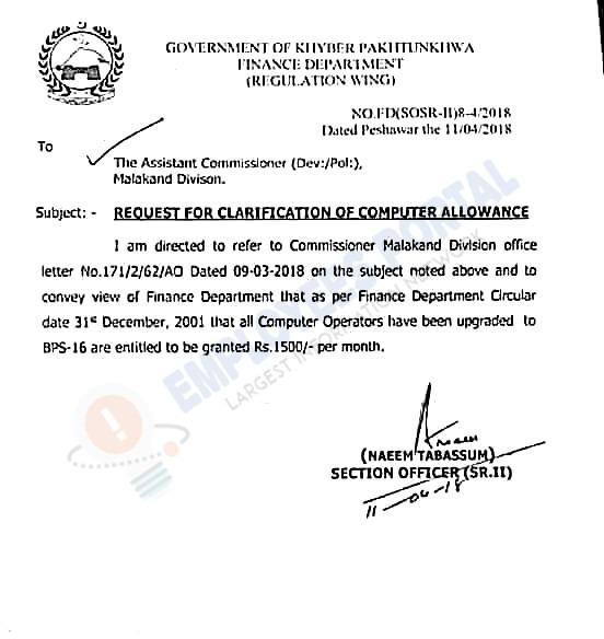 Clarification of Computer Allowance Notification KPK Computer Operators
