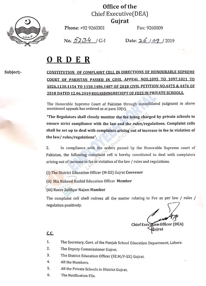 Constitution of Complaint Cell in directions of Supreme Court of Pakistan