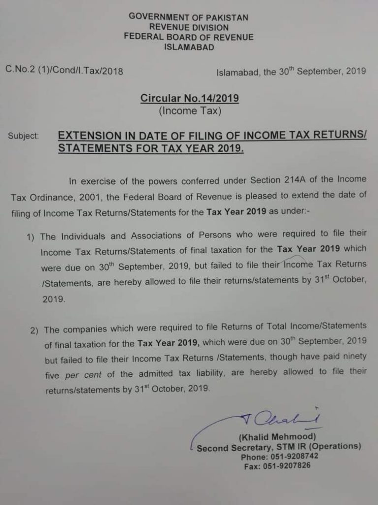 Date Extension of filing of Income Tax Returns Statements for Tax Year 2019