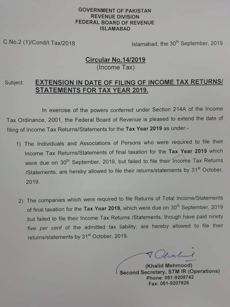 Date Extension of filing of Income Tax Returns / Statements for Tax Year 2019