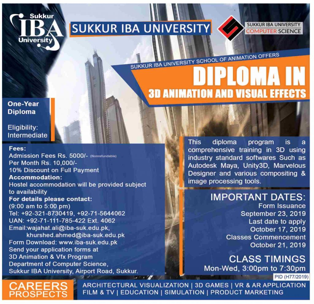 Diploma in 3D Animation and Visual Effects Sukkur IBA University
