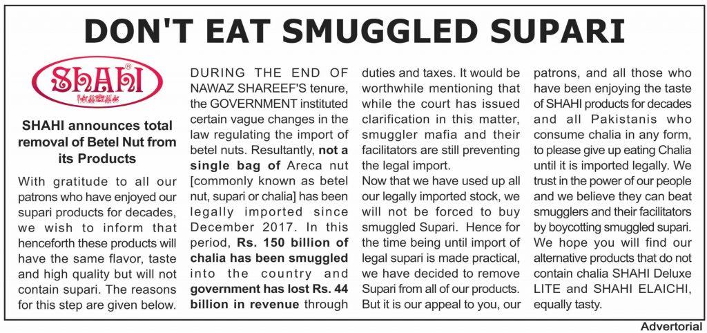 Dont Eat Smuggled Supari - SHAHI Public Message