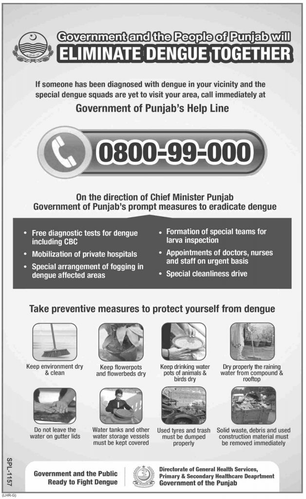 Eliminate dengue Together Govt and People of Punjab