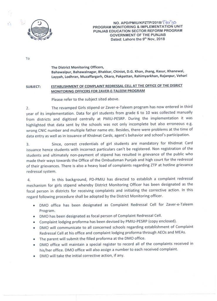 Establishment of Complaint Cell Office of DMO for Zaver-Taleem Program