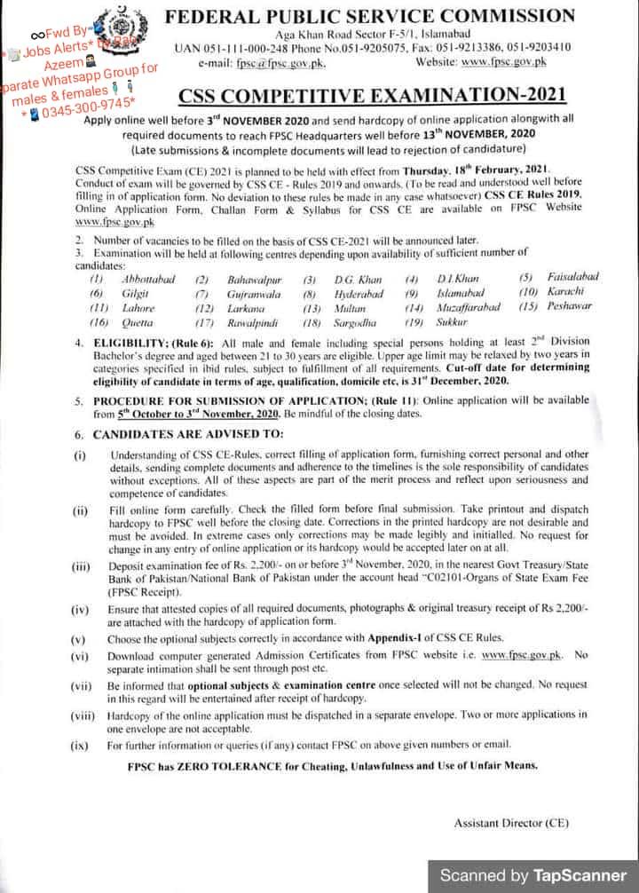 FPSC CSS Exam 2021