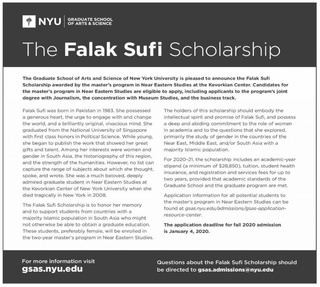 Falak Sufi Scholarship