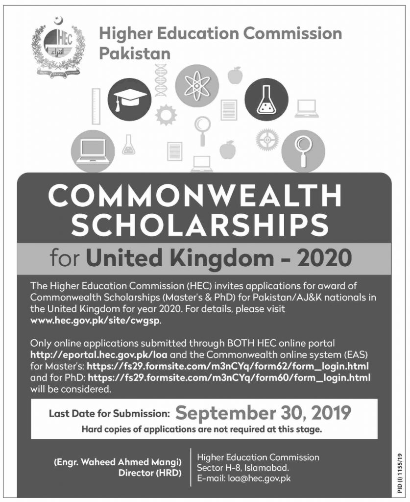 HEC Common Wealth Scholarship for United Kingdom 2020