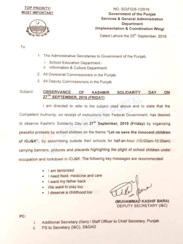 Kashmir Solidarity Day 27 September 2019 (Friday)