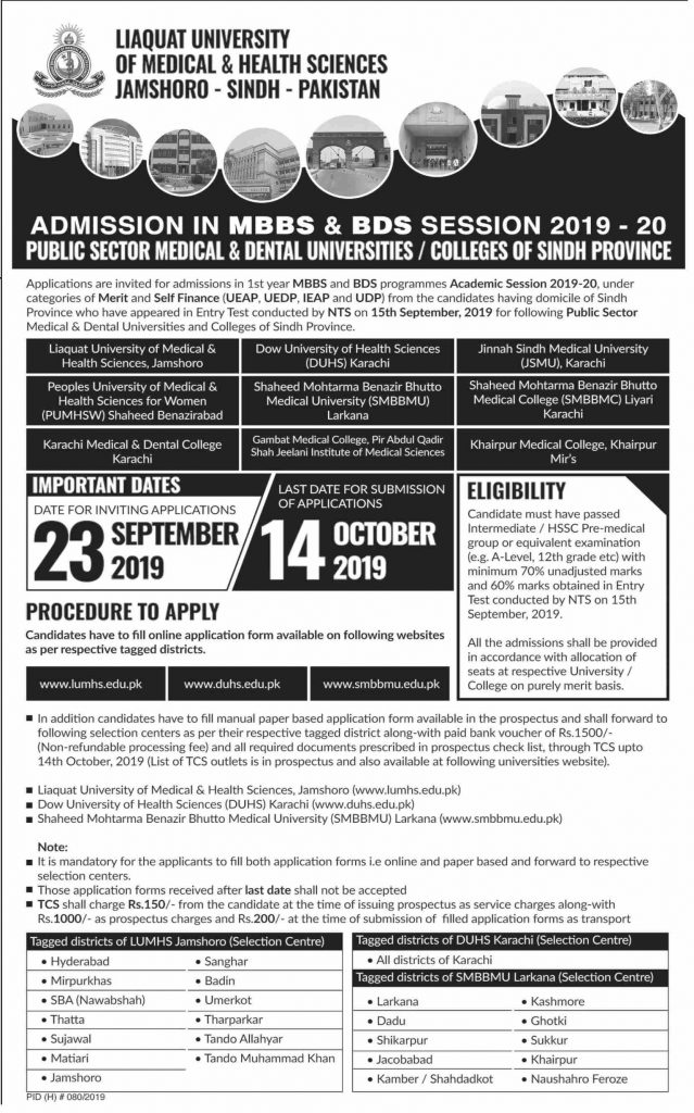 LUMHS Admission in MBBS & BDS Session 2019-20 Infographics