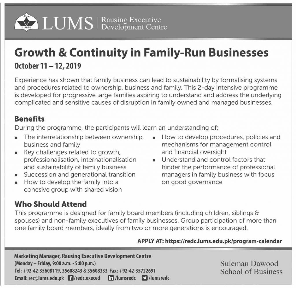 LUMS 2 Day Intensive Program on Family Run Businesses October 2019