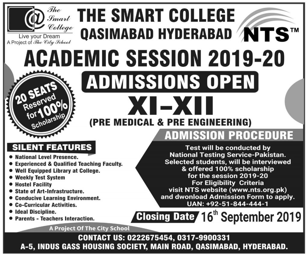 Latest Admission Open Class 11-12 Smart College Qasimabad Hyderabad 03 September 2019