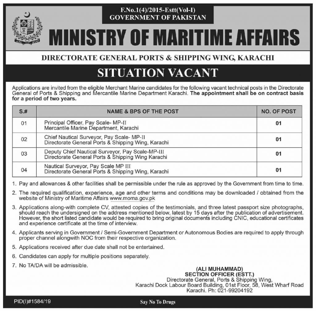 Latest Jobs Ministry of Maritime Affairs Pakistan Jobs 2019 for 2 Years Contract