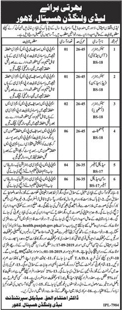 Latest Jobs Registrar, Medical Officer Lady Willingdon Hospital Lahore 02 September 2019