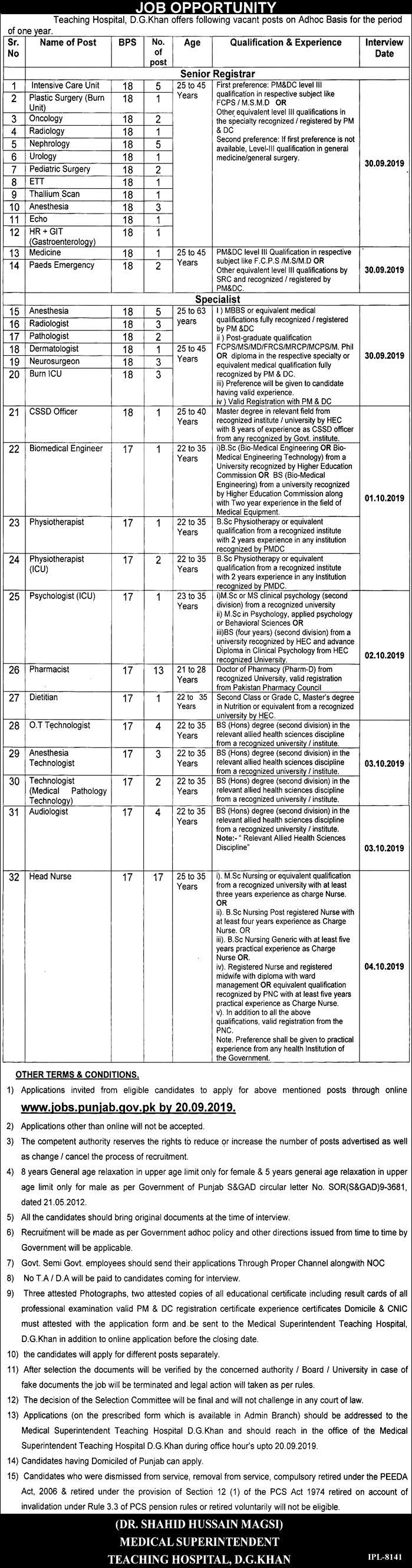 Latest Teaching Hospital Dera Ghazi Khan Jobs 7 September 2019